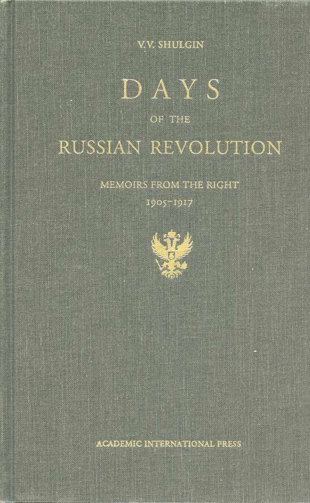 Days of the Russian Revolution: Memoirs from the Right 1905-1917. V. V. SHULGIN, BRUCE F. ADAMS.